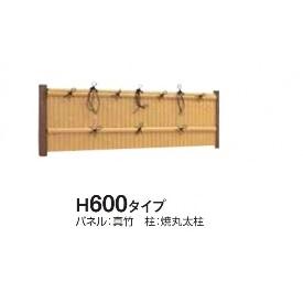 タカショー e-バンブーユニット 建仁寺垣 H600 パネル (片面) *柱は別売です 『竹垣フェンス 柵』 京銘すす竹