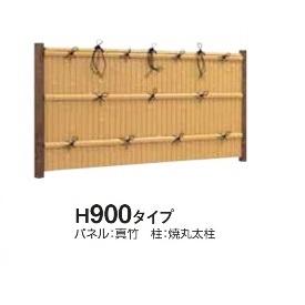 タカショー e-バンブーユニット 建仁寺垣 H900 パネル (両面) *柱は別売です 『竹垣フェンス 柵』 枯 竹
