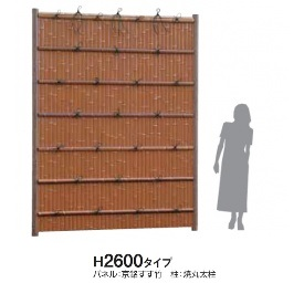 タカショー e-バンブーユニット 建仁寺垣 H2600 パネル (片面) *柱は別売です 『竹垣フェンス 柵』 真 竹