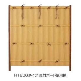 タカショー eco-バンブーユニット 建仁寺垣 H600 パネル (片面) *柱は別売です 『竹垣フェンス 柵』 真 竹