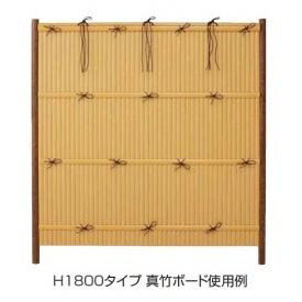 タカショー eco-バンブーユニット 建仁寺垣 H1800 パネル (両面) *柱は別売です 『竹垣フェンス 柵』 真 竹