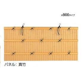 タカショー e-バンブーユニット H900 フリーポール垣 *柱は別売です 『竹垣フェンス 柵』 真 竹
