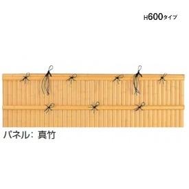 タカショー e-バンブーユニット H600 フリーポール垣 *柱は別売です 『竹垣フェンス 柵』 真 竹