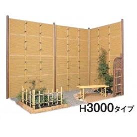 タカショー e-バンブーユニット みす垣 H3000 パネル *柱は別売です 『竹垣フェンス 柵』 イエロー