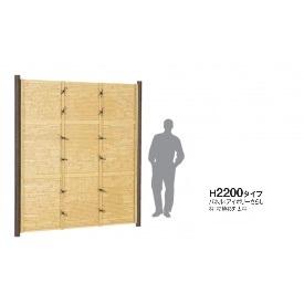 タカショー e-バンブーユニット こだわり竹みす垣 H2200 パネル *柱は別売です 『竹垣フェンス 柵』 アイボリーさらし
