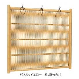 タカショー e-バンブーユニット 大津垣 H1800 パネル *柱は別売です 『竹垣フェンス 柵』