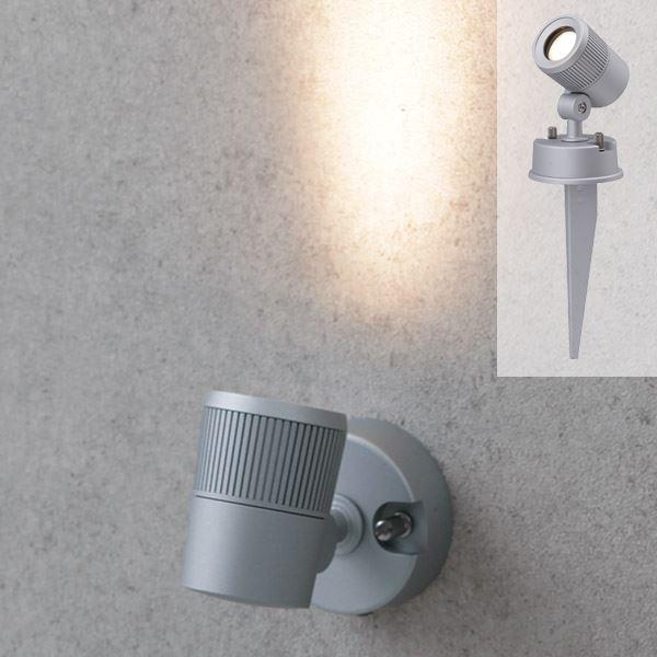 タカショー De-SPOT スプレッドタイプ(LED色:電球色) 12V用 HBB-009D #46324400 『ローボルトライト』 『エクステリア照明 ライト』