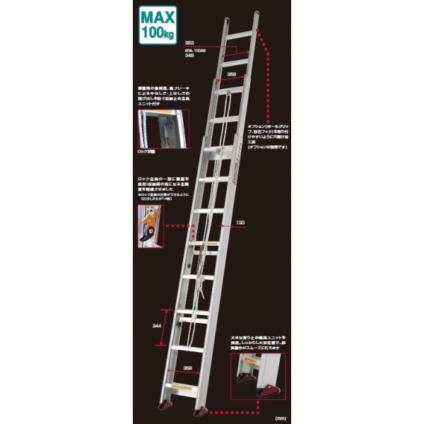 ピカコーポレイション サヤ管式3連はしごコンパクト3 LNT-100A