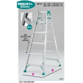 ピカコーポレイション はしご兼用脚立スーパージョブ JOB-180E