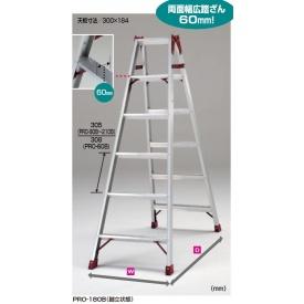 ピカコーポレイション はしご兼用脚立プロ PRO-210B