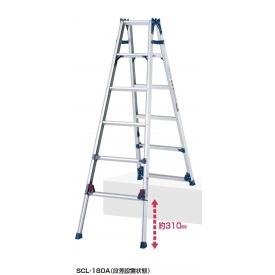 ピカコーポレイション 四脚アジャスト式脚立かるノビはしご兼用脚立 SCL-90A