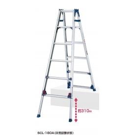 ピカコーポレイション 四脚アジャスト式脚立かるノビはしご兼用脚立 SCL-180A