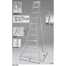 【国内正規品】 三脚脚立 GMK-360A:エクステリアのキロ支店 ピカコーポレイション-DIY・工具