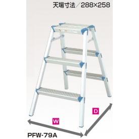 ピカコーポレイション 踏台 PFW-79A