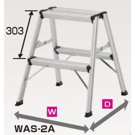 ピカコーポレイション 踏台 WAS-2A