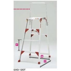 ●日本正規品● ピカコーポレイション 折りたたみ式作業台テンノリ DXG-150T:エクステリアのキロ支店-DIY・工具