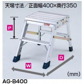 ピカコーポレイション 折りたたみ式作業台 AG-B400