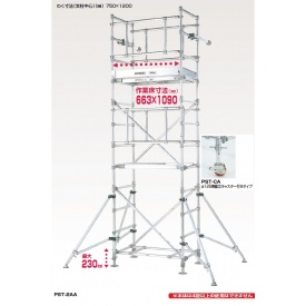 ピカコーポレイション パイプ製足場MAX150KG(スタンダードタイプ)1段セット PST-1CA
