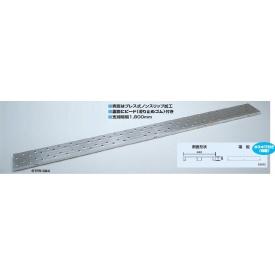 ピカコーポレイション 片面使用型足場板 STFR-424