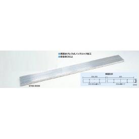 ピカコーポレイション 両面使用型足場板 STSD-3040