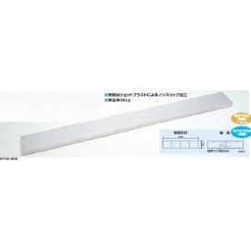 100%の保証 ピカコーポレイション 両面使用型足場板 STXD-403T:エクステリアのキロ支店-DIY・工具