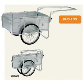 ピカコーポレイション 折りたたみ式リヤカーハンディキャンパー PHC-130