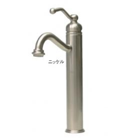 オンリーワン アンティーク水栓 ベルタワー・クラシック AE4-MA163BN  Bニッケル