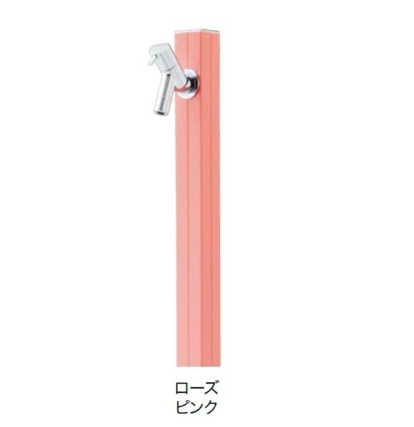 オンリーワン アクアルージュ TK3-SKRP 『水栓柱・立水栓セット(蛇口付き)』 ローズピンク