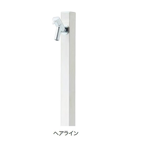 オンリーワン アクアルージュ TK3-SKS 『水栓柱・立水栓セット(蛇口付き)』 ヘアライン