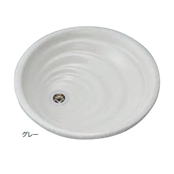 オンリーワン 水栓パン『HAMON』 HV3-TH12G 『水栓柱・立水栓 水受け(パン)』 グレー