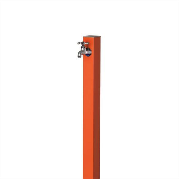 オンリーワン アルミ立水栓 Lite(本体のみ蛇口ナシ)GM3-ALMO 『水栓柱・立水栓 蛇口は別売り』 マンダリンオレンジ