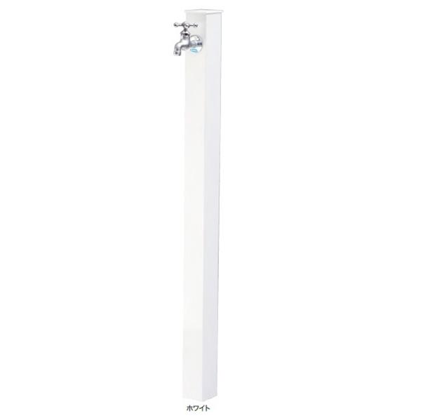 オンリーワン アルミ立水栓 Lite 蛇口セット GM3-ALWHF 『水栓柱・立水栓セット(蛇口付き)』 ホワイト