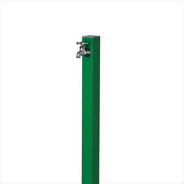 オンリーワン アルミ立水栓 Lite 蛇口セット GM3-ALLGF 『水栓柱・立水栓セット(蛇口付き)』 ライトグリーン