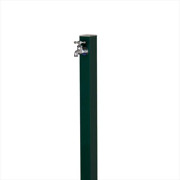 オンリーワン アルミ立水栓 Lite 蛇口セット GM3-ALDGF 『水栓柱・立水栓セット(蛇口付き)』 ダークグリーン