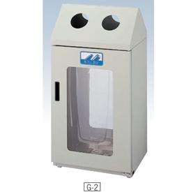 ヤマザキ リサイクルボックスG-2 (2面窓付き)