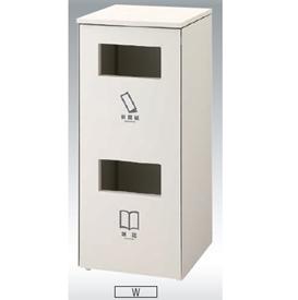 ヤマザキ ダストボックス分別NK-4545C W メラミン化粧天板