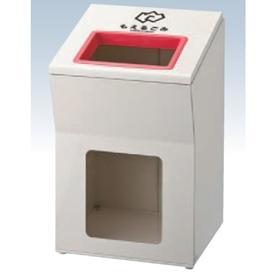 ヤマザキ リサイクルボックスAP (受注生産品)