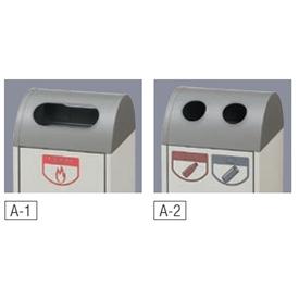 ヤマザキ リサイクルボックスA-2 アイボリー