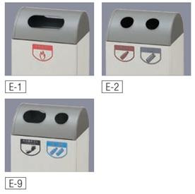 ヤマザキ リサイクルボックスE-1 アイボリー
