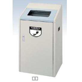 ヤマザキ リサイクルボックス RB-K500 S (受注生産品)