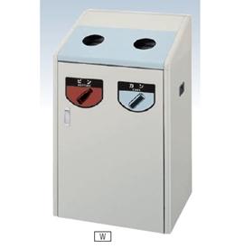 ヤマザキ リサイクルボックス RB-K500 W (受注生産品)