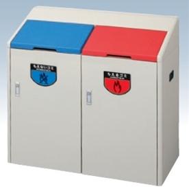ヤマザキ リサイクルボックス RB-K500 TWP(2連型)(受注生産品)