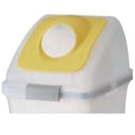 ヤマザキ リサイクルトラッシュSKL-50 丸穴蓋のみ(6個セット)