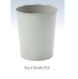 ヤマザキヤマザキ ウェイストボックス(20台セット), 1.2.step.hiro:c507dc01 --- officewill.xsrv.jp