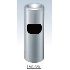 ヤマザキ スモークリン MR-220(STミクロライン)受注生産品