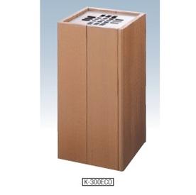 ヤマザキ スモーキング木調 K-300ECO(受注生産品)