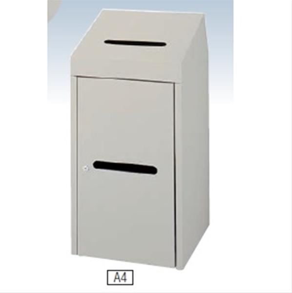 ヤマザキ 機密文書回収ボックス A4