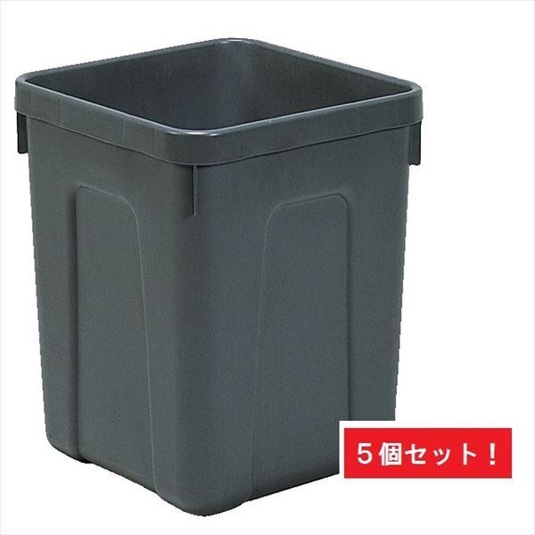 サンコー サンクリーンボックス 4型 (5台セット) 内容量60L