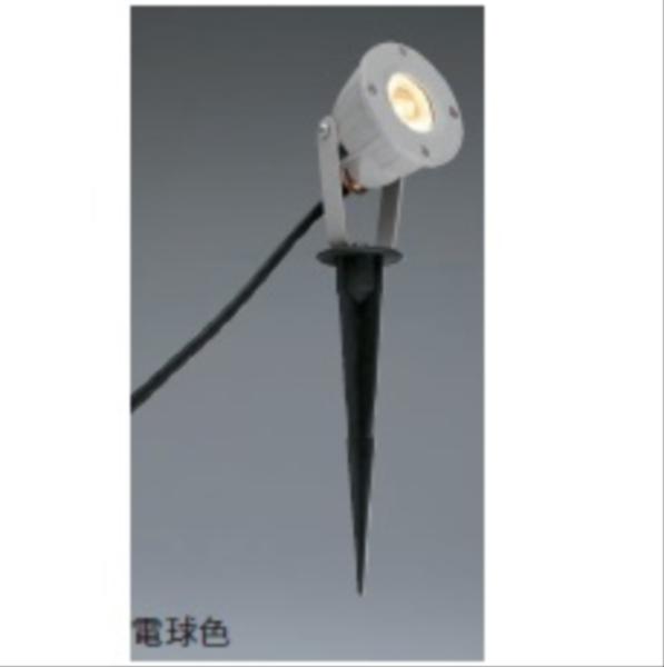 ユニソン エコルトスポットライト EA 01011 11 12V用 『エクステリア照明 ローボルトライト』 LED色:白色