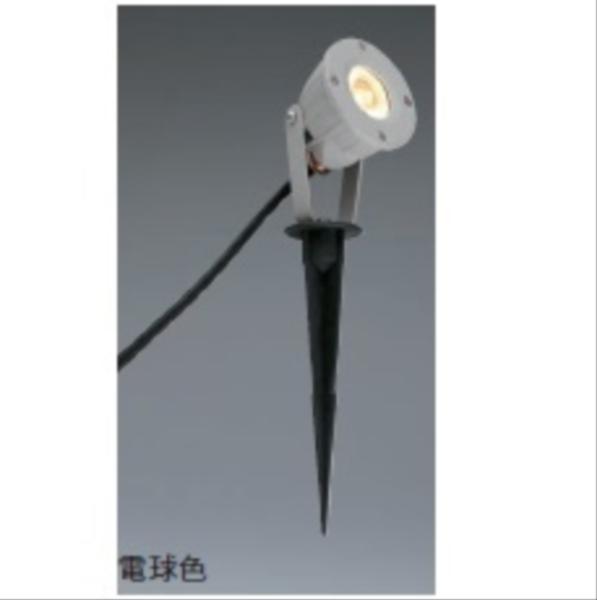 ユニソン エコルトスポットライト EA 01011 12 12V用 『エクステリア照明 ローボルトライト』 LED色:電球色